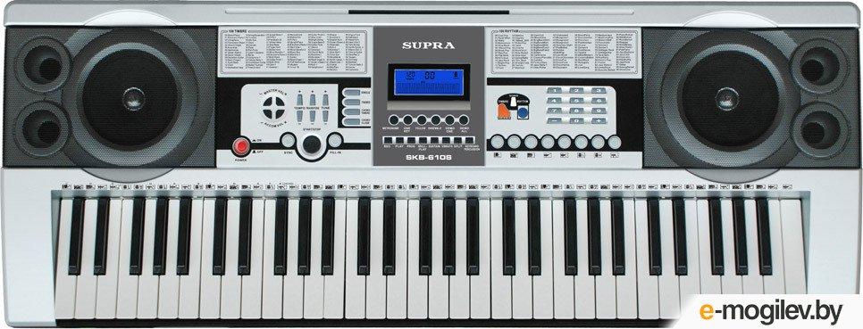 Supra SKB-610S (61 клавиша)