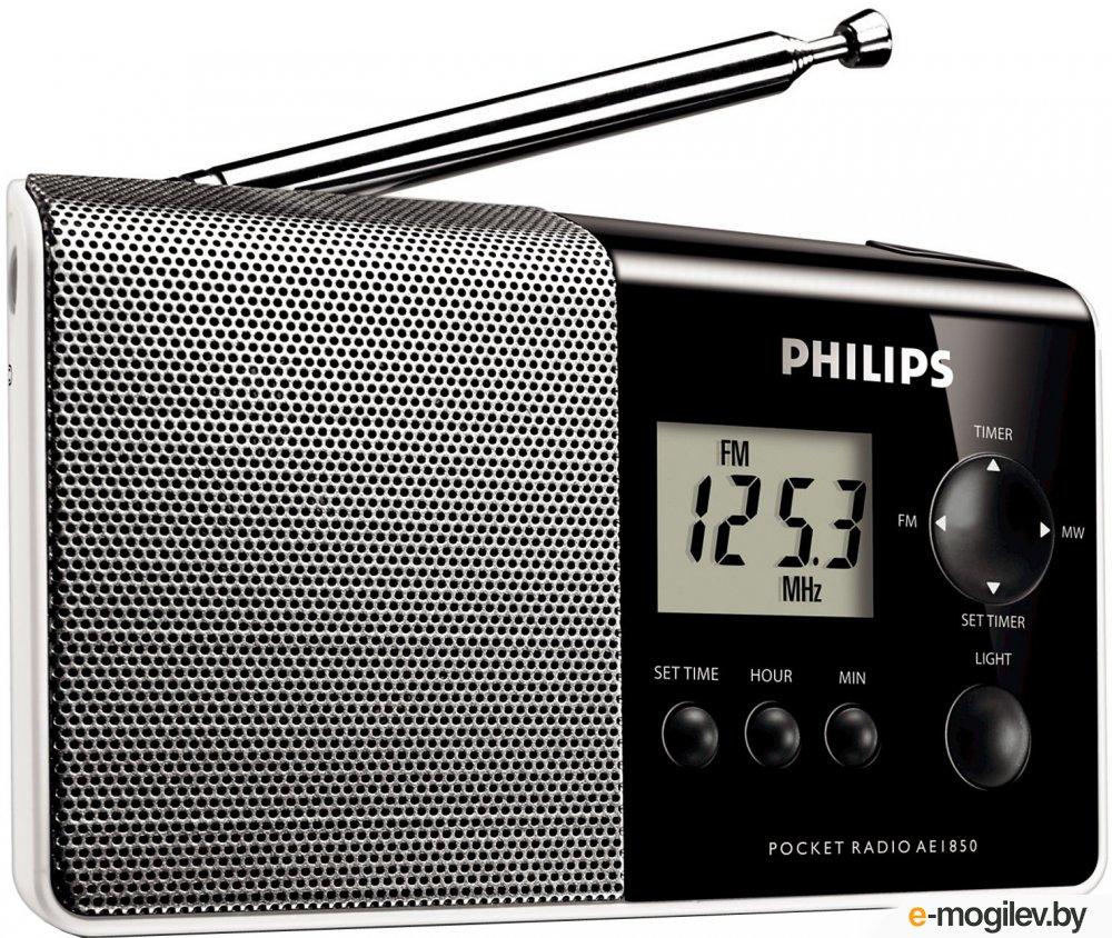Philips AE1850/00 Черный