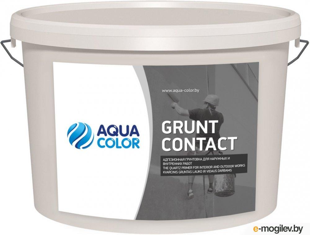 Грунтовка AquaColor Grunt Contact (10л)