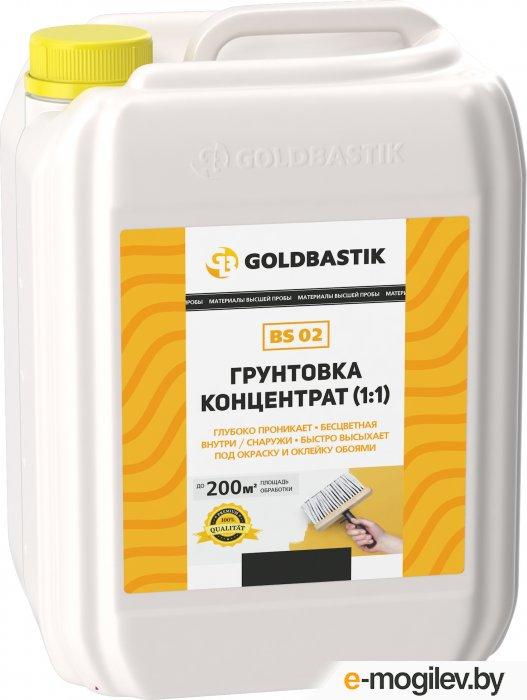 Грунтовка Goldbastik BS 02 концентрат (10л, бесцветный)
