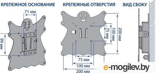 """Kromax CASPER-200 black 15""""-40"""""""