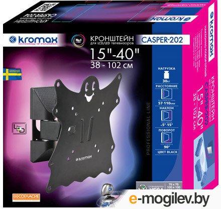 """Kromax CASPER-202 black 15""""-40"""""""