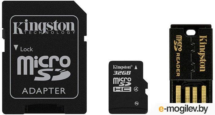 Micro SD 32 Gb Kingston Class 4 (MBLY4G2/32GB) (SD adapters + USB Reader black) RTL