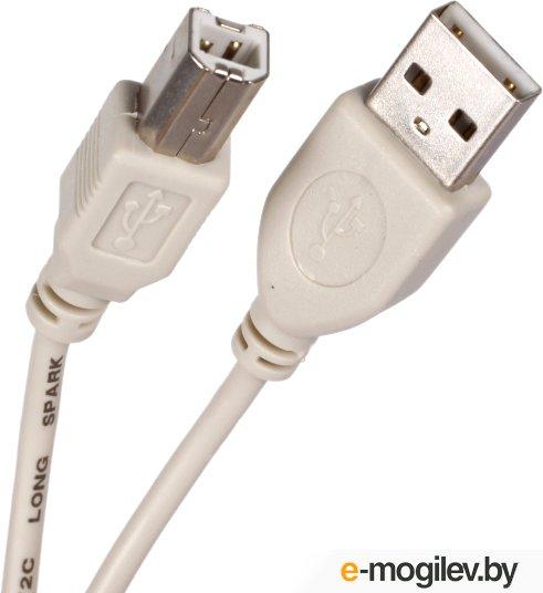 USB 2.0 A-B 4,5m Gembird (CC-USB2-AMBM-15)