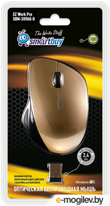 SmartBuy Wireless Optical Mouse SBM-309AG-O