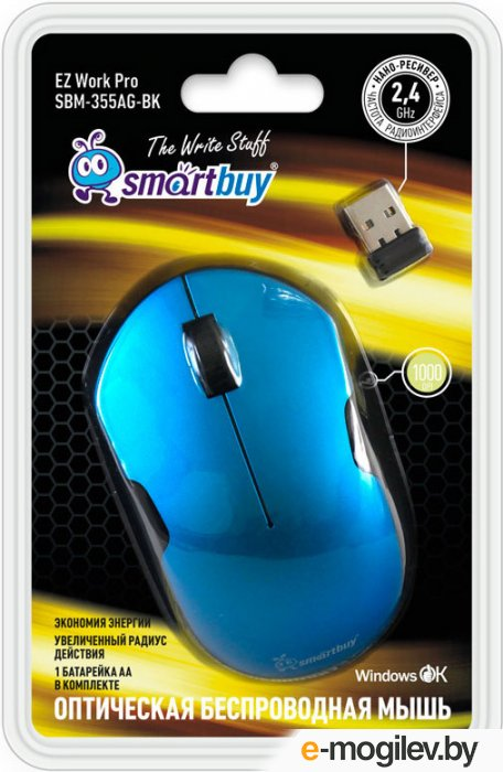 SmartBuy SBM-355AG-BK Blue/Black