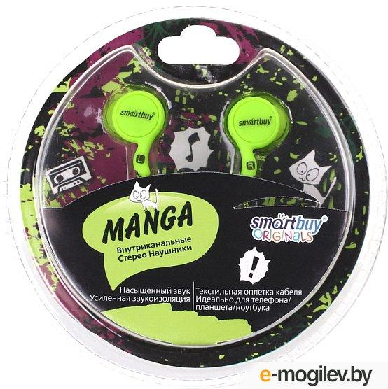 SmartBuy  Manga  SBE-1070