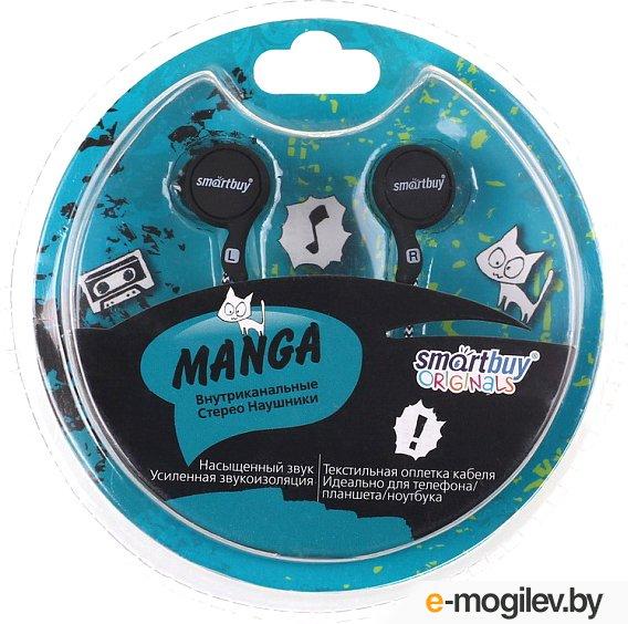 SmartBuy Manga SBE-1010