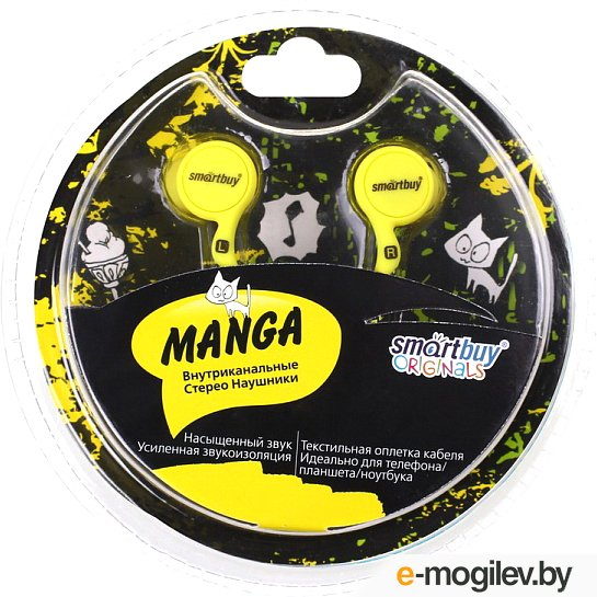 SmartBuy Manga SBE-1050