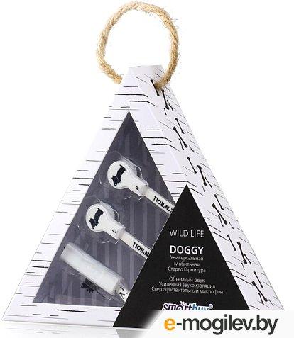 SmartBuy Wild Life  Doggy  SBH-2010 (шнур  1.3м)
