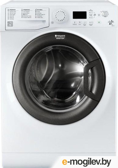 Hotpoint-Ariston VMUG 501 B белый