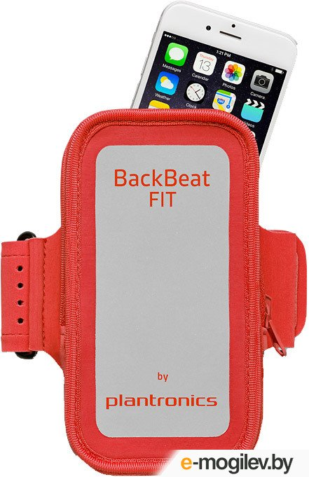 Plantronics BackBeat Fit BT3.0 вкладыши красный/серый