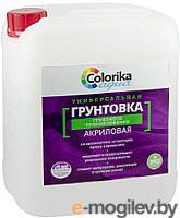 Грунтовка Colorika Aqua Универсальная (5кг)