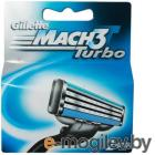 Gillette Mach3 Turbo 2шт