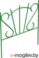 Забор садово-парковый ПТФ Лиана Арфа