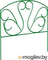 Забор садово-парковый ПТФ Лиана Лебеди
